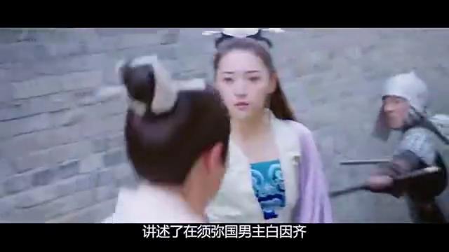 古代穿越现代剧:蔡知辰追求陈昊蓝