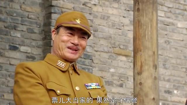 江湖正道:票儿来找大佐阁下,随后票儿还跟他讲起了茶道,有意思