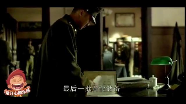 天各一方,杨立仁秘运黄金,准备逃往台北,兄弟二人,再无见面之日