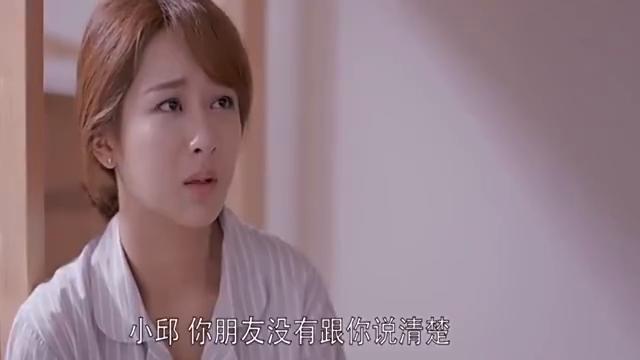 欢乐颂:邱莹莹被应勤妈妈骂哭,曲筱绡怒了!