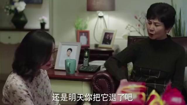 凌玲给公婆重新租房住,陈俊生当面质问:你什么意思啊