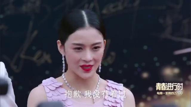 极光之恋:明明是三个人的舞台,何华皓却不配拥有姓名,太气人了