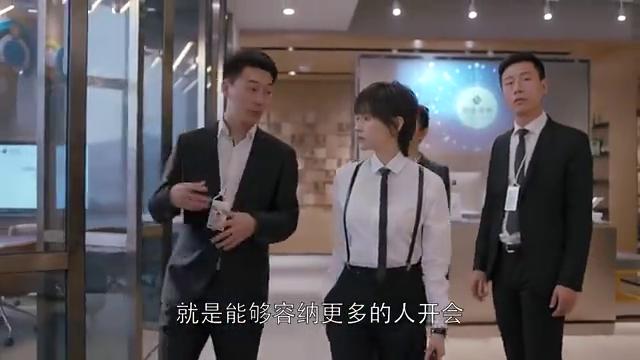 欢乐颂2:曲筱绡变身公司女老板,指导员工好不干练