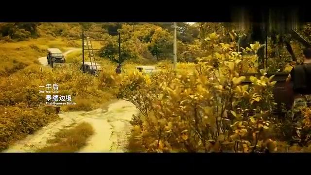 电影:刘德华携手小宋佳燃情主演!俊男美女,绝对值得一看!