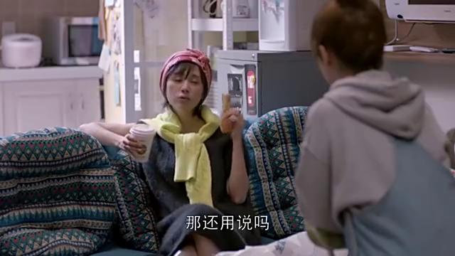 欢乐颂2:曲筱绡和赵医生重归于好,邱莹莹劝她要矜持,遭鄙视