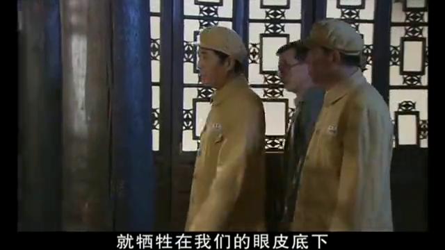 叶正龙对于罗康的牺牲耿耿于怀,无法接受与收容所的同事们一起工