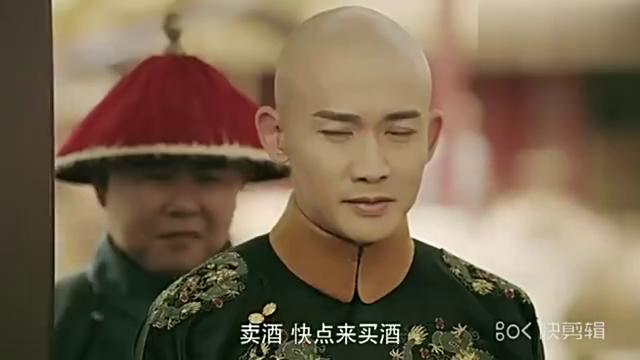 纳兰:皇上的眼珠子都错不开了