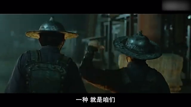 绣春刀:锦衣卫燃爆动作场面,在现如今应该是特种部队了吧!