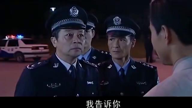 罪域:公安局长胆子大,破口大骂让市长走人,哪料第二天直接免职