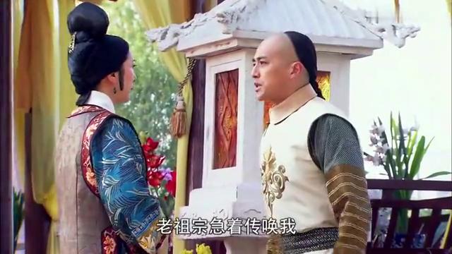 倾城绝恋第十一集:靖轩率军离皇城,披风暗藏素莹情