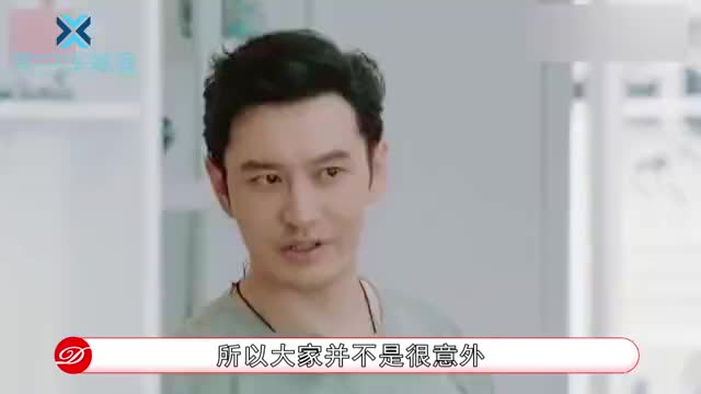 中餐厅:杨紫随口吐槽一句黄晓明,成网络流行语,编导演都服了!