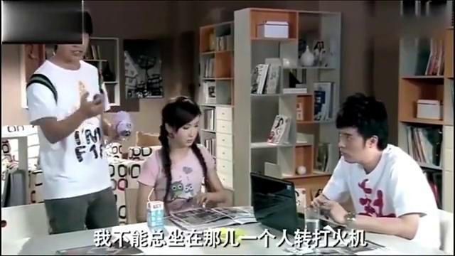 爱情公寓:张伟来借烟,一菲拿出一抽屉,小贤:怎么越来越不学好