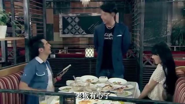 爱情公寓:陆展博宛瑜想吃霸王餐,你俩跑得可真快啊
