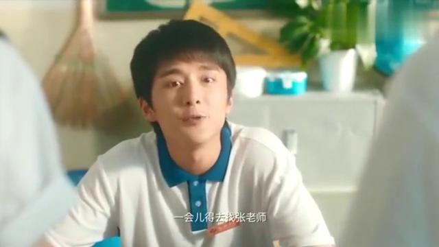 旧时光:林杨和余周周之间的甜言蜜语真的太肉麻了!