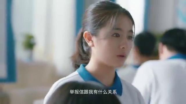 旧时光:林杨出事了,老潘为了举报信的事把他带走!