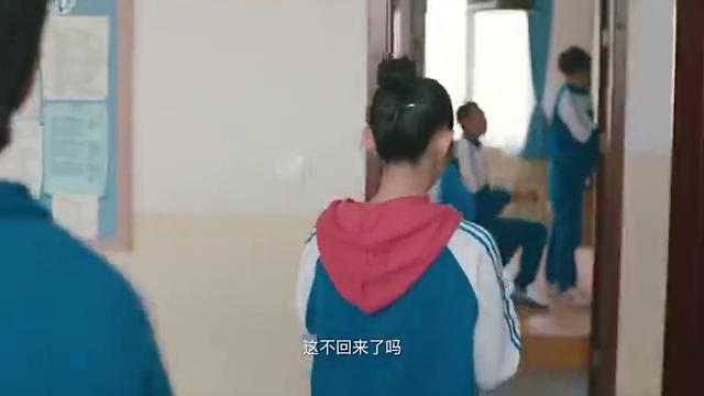 旧时光:林杨谄媚对周周,周周却列这些霸王条款,心疼小太阳!