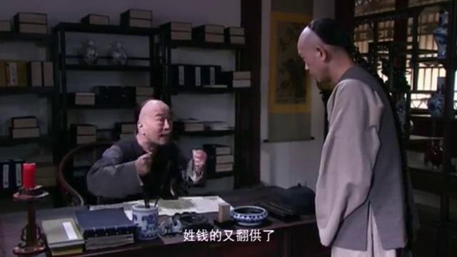 小白菜奇案:钱坦再次翻供,刘锡彤气急败坏,满嘴都是脏话