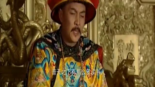 雍正王朝:雍正最霸气的一段,朝堂上为考生大发雷霆