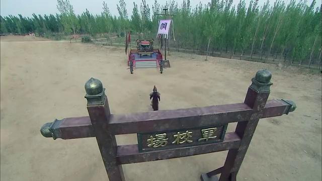 薛义当上元帅,去军校场点将,谁料等到日当正午没一个人前来!