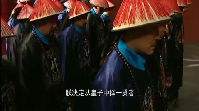 雍正王朝:康熙对继承人最后一道考验,看康熙反应,四爷这次稳了