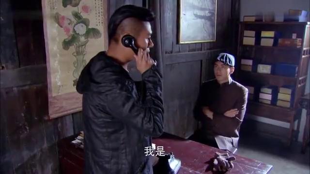 伏击第 27集:李凤城中毒死亡,兰蕙成重要嫌疑人