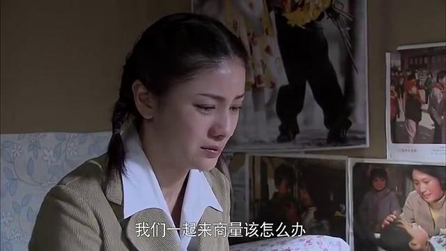 陈淑芬怀孕了,陆永福吓了个半死,马上跑回家找兄弟冒充家长