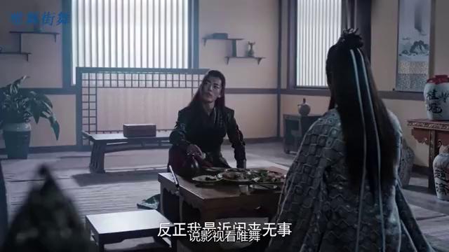 陈情令:江澄害魏无羡坠崖,得知金丹真相后,后悔不已