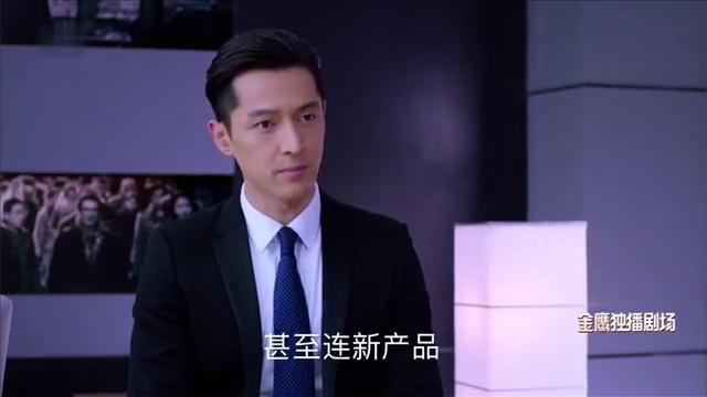 猎场:陈香的卧底嫌疑越来越重,郑总经过调查解开事情真相
