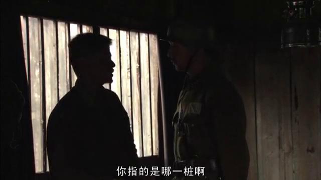"""师长问段奕宏""""为什么"""",可这真没法回答!"""
