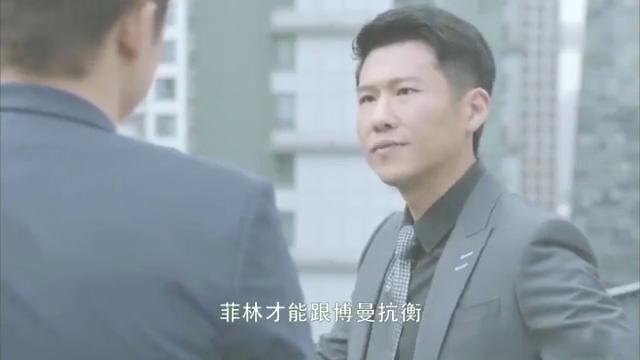 樊书臣立誓要对抗博曼,准备与史唯聪展开公平竞争!
