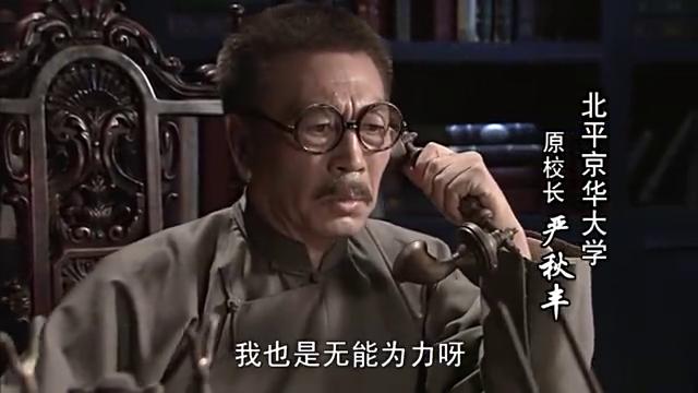 抉择:日本抢夺中国文学泰斗,文人南迁只有此人出面才能成功