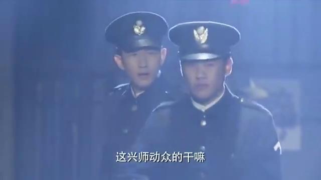 抗日剧:两人合力救美女,何明翰和刘恩佑相见恨晚