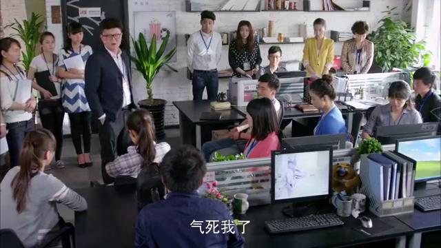 二胎:老板把工作给了张燕,乔菲被迫降职了,心疼啊