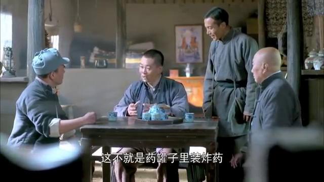 赵化龙太有才了,家里布置机关,别人还没进门就栽了