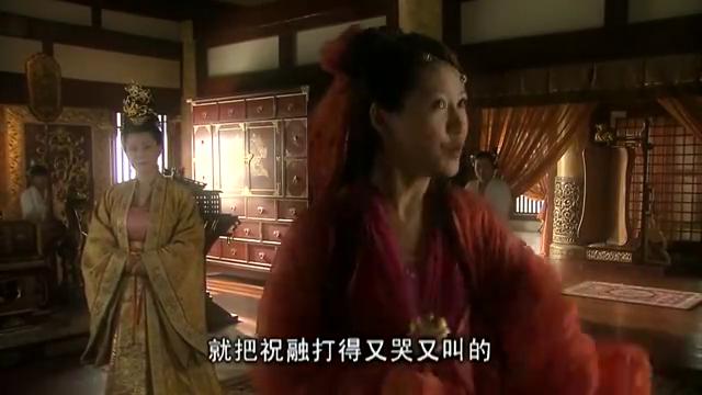 牛郎织女:二公主对王母娘娘说了什么,竟然转身就走了