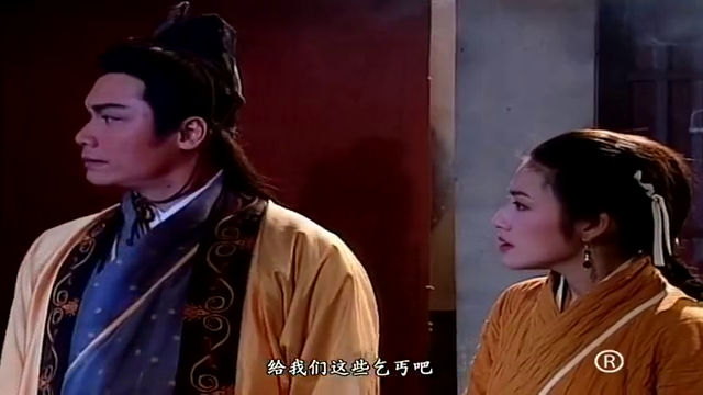 杨康靠着一根绿玉棒,受到丐帮弟子的尊敬,没想到它竟是丐帮法杖