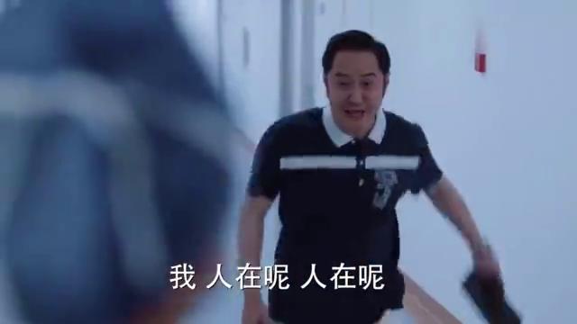 少年派:林大为喜得贵子,裴音陪护王胜男差点与前夫分娩室碰面!