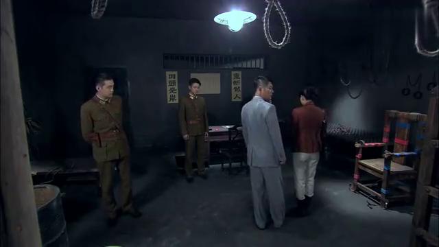 王丰安带贺涛到地牢,竟自称是阎王爷,庄惠吓得两腿发软