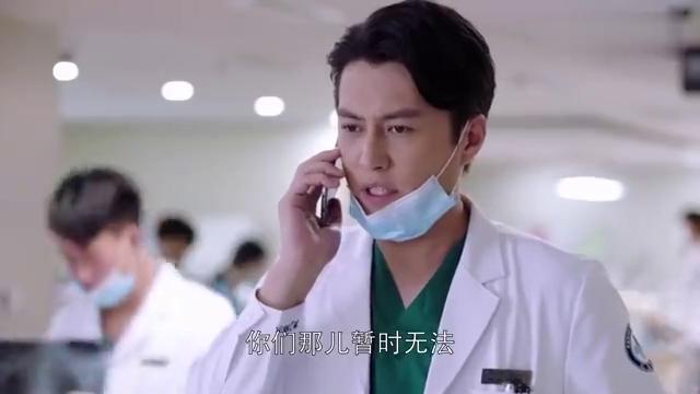 靳东好剧:医院床位奇缺,陈医生急得发疯:院长也变不出个二院!