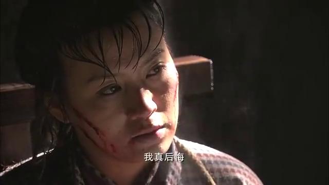高敬斋和张彪抓走,大家着急要去救人,被刘洪制止!