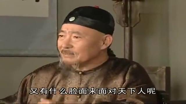 纪晓岚这次被和珅算计了,大牢里看望海升,想要替海升翻案!