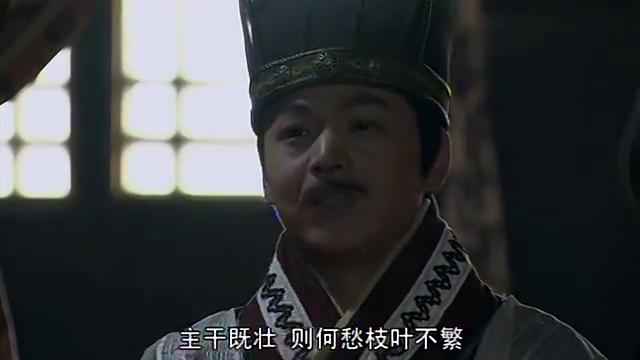 大风歌:贾谊向刘恒献上《过秦论》,刘恒看过后赞赏不已