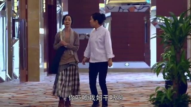 婚姻料理第17集:北川复仇扮猫王,梦蓝受惊被送医院