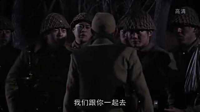 周卫国返回营救杨大力,结果被鬼子包围,幸好徐虎赶到