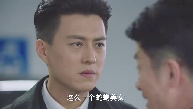 我的前半生:靳东被激怒,伸手就要打人,太欠揍了!