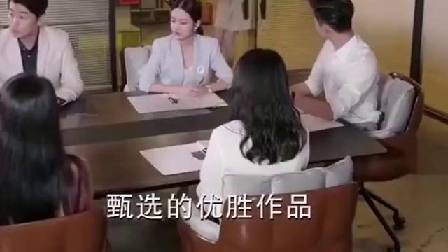 总裁开会,竟看到女友被别人当打杂妹使唤,当场霸气护妻帅炸了