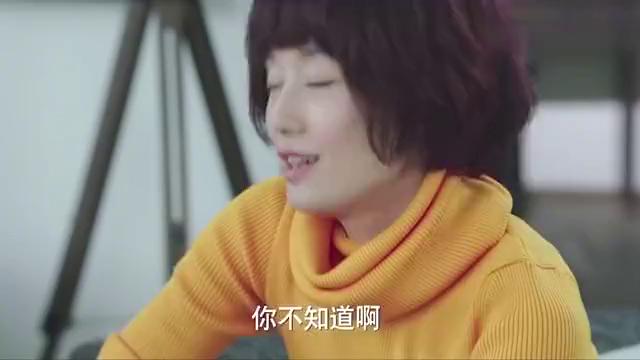 我的前半生:马伊琍公司大闹,凌玲承认第三者身份