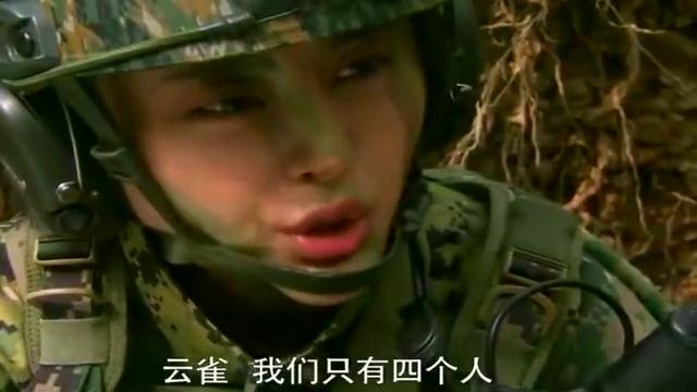 火凤凰:女兵们无缝配合,击杀红箭旅狙击手