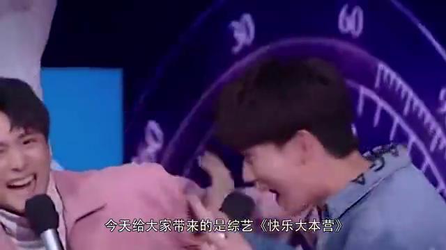 杜海涛仝卓玩水球,李维嘉被节目组消音,几家欢喜几家悲。