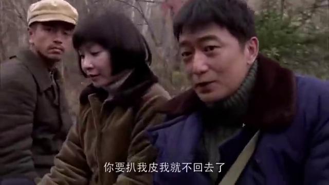 李大傻把刘思扬抓捕回村,怎料还没到村警车赶来